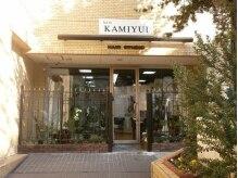 アールカミユイ(ar.KAMIYUI)の雰囲気(ダメージを快復させたい方にはぴったりなサロンです♪ )