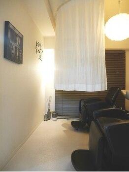 デイアンドナイト(Day&Night)の写真/【コロナ対策リニューアル】完全個室&プライベート空間『Day&Night』で癒しの体験を…。