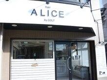 ヘアアンドメイク アリス(hair&make ALICE produce by COLT)の雰囲気(ショート・ボブ・ミディアムを得意とし、デザインカラーも人気)
