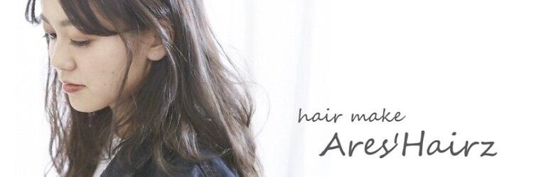 アレスヘア 横浜店(Ares'Hairz)のサロンヘッダー