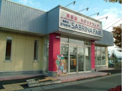 サブリナフェア横塚店 画像
