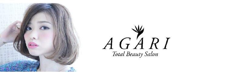 アガリ 銀座店(AGARI)のサロンヘッダー