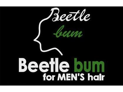 ビートルバム 城山店(Beetle bum)の写真