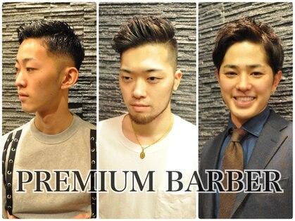 プレミアムバーバー 赤坂店(PREMIUM BARBER produce by HIRO GINZA)の写真