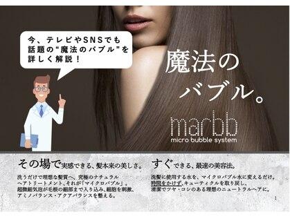 ヘアー ラウンジ コン モア(hair lounge Comme moi)の写真