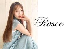ロシェ(Rosce)