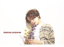 レンジシアオヤマ(RENJISHI AOYAMA)の雰囲気(白を基調とした空間に少しのお洒落な植物も○。『表参道/青山』)