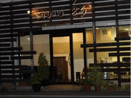スタジオエス(STUDIO es)の写真
