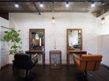 フィフス ヘアー(FIFTH hair)の写真/外から見えないゆったりとした寛ぎの空間。オシャレなプライベート空間でヘアスタイルを楽しめます!!
