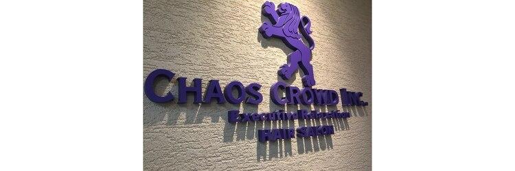 カオスクラウド(CHAOS CROWD INC.)のサロンヘッダー