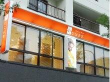 ルージュ 茗荷谷店(ROUGE)の雰囲気(オレンジの看板が目印 二階にございます 窓側は景色がGOOD)