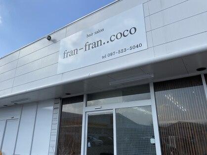 フランフランココ(fran fran..coco)の写真