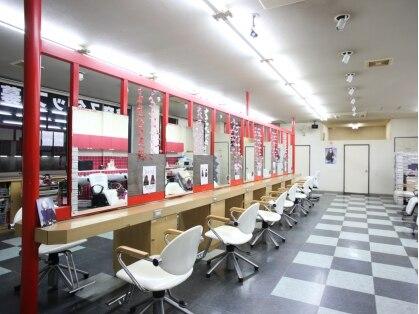 美容室 サブリナフェア 石岡店の写真