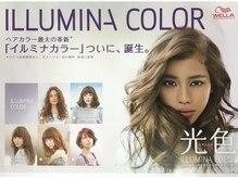 ダメージレスと発色にこだわり抜いたカラーでいつまでも美しい髪に