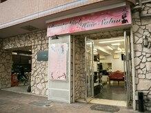 ビューティーガールヘアーサロン(Beauty Girl Hair Salon)