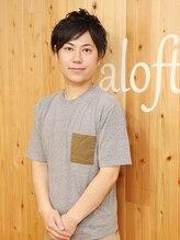 アロフト(aloft)遠藤 ヒロシ