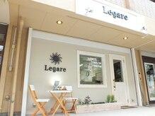 レガーレ(Legare)の雰囲気(髪の悩みやスタイリングの方法も提案します☆)