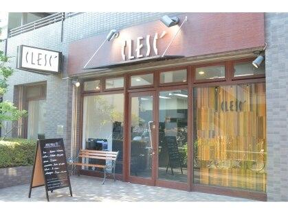 クレス 高島平店(CLESC')の写真