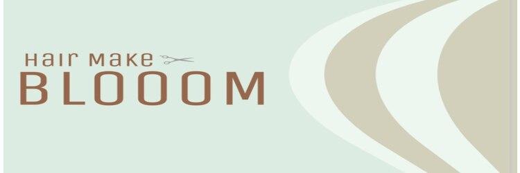 ブルーム(BLOOOM)のサロンヘッダー