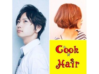 クック ヘアー(Cook Hair)の写真