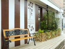 ガーデン(GARDEN)の雰囲気(カフェのようなおしゃれな外観♪)