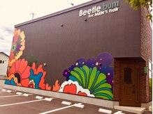 ビートルバム 城山店(Beetle bum)の雰囲気(外観)