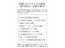 Palet coco 門司店【パレット ココ】