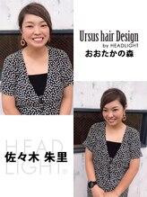 アーサス ヘアー デザイン 流山おおたかの森店(Ursus hair Design by HEAD LIGHT)佐々木 朱里