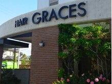 ヘアー グレイシス(HAIR GRACES)の雰囲気(広い駐車場の奥にお店があります!)