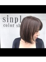 N.color フォギーアッシュ