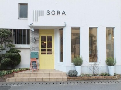 ソラオオイタ(SORAoita)の写真