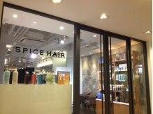 スパイスヘア 青山店(SPICE HAIR)の雰囲気(6Fエレベーター降りて向かいの入口です!)