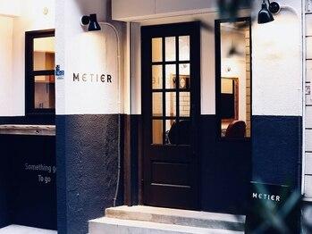メチエ(METIER)の写真/お洒落なコーヒーショップのような佇まい☆ハイキャリアの女性スタイリストが手掛ける少人数制隠れ家サロン