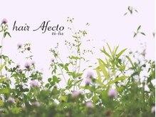 ヘアアフェクト ニーナ(hair Afecto nina)