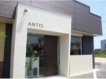アンティス(ANTIS)の写真