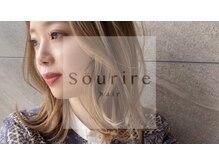 スーリール 今宿店(Sourire)