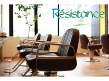 レジスタンス エルモ アンド グーテ(Resistance elmo & Gute)