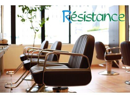 レジスタンスエルモ(Resistance elmo)の写真