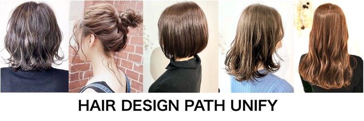 ヘア デザイン パスユニフィ 三宮(HAIR DESIGN PATH UNIFY)のサロンヘッダー