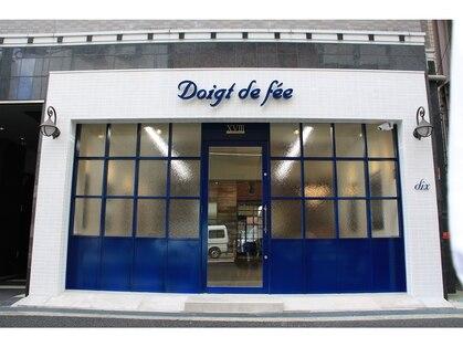 ドゥワドフェディス(Doigt de fee dix)の写真
