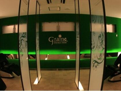 グレーヌバイウノプリール(Graine by uno pulir)の写真