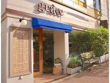 グラース 夙川店(grace)の雰囲気(阪急夙川駅から徒歩1分。大きな看板が目印です。)