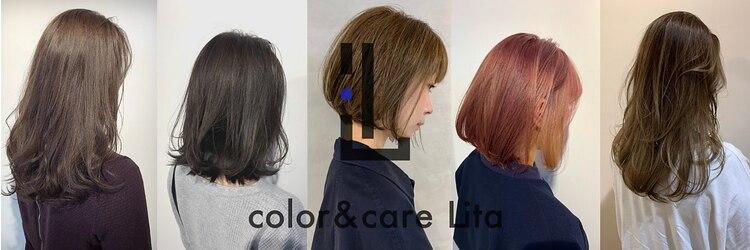 カラーアンドケアリタ(color&care Lita)のサロンヘッダー