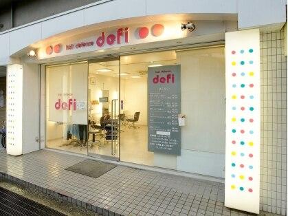 ヘアーカラリング デフィ 川西多田店(defi)の写真