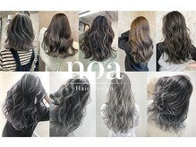ノア ヘア デザイン 町田店(noa Hair Design)