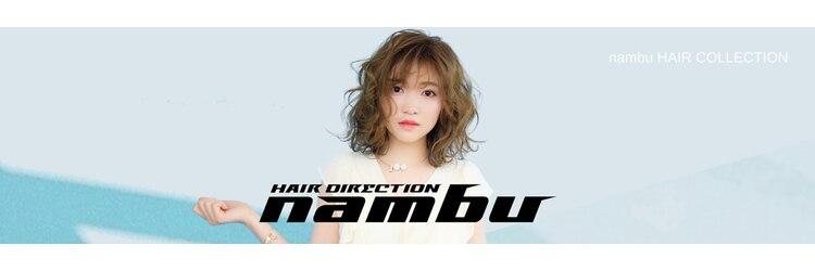 ナンブ(nambu)のサロンヘッダー
