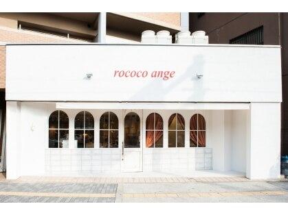ロココ アンジュ(rococo ange)の写真