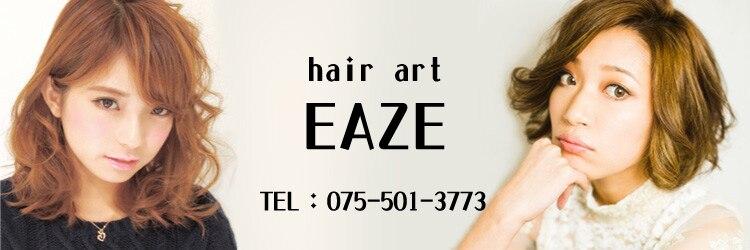 ヘア アート イーズ(hair art EAZE)のサロンヘッダー
