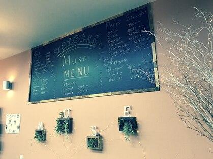 ミューズ 新所沢駅西口店(Muse)の写真