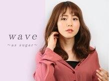 ウェーブアズシュガー 佐藤店(wave as sugar)